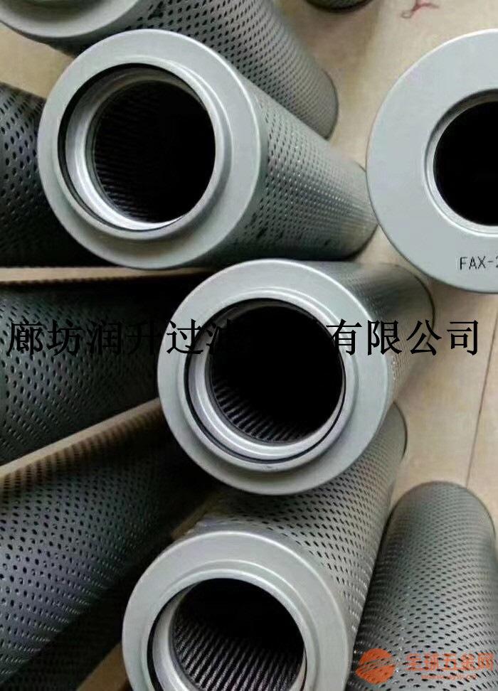 沧州不锈钢滤芯不锈钢滤芯 2600R005BN4HC 服务周到