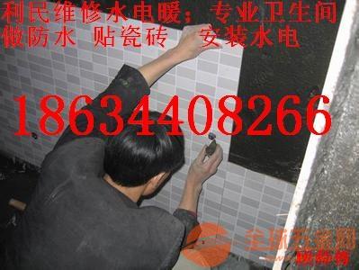 维修卫生间往楼下漏水屋面防水补漏公司电话