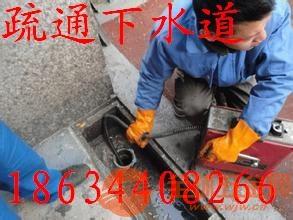 太原长治路24小时疏通马桶地漏洗菜池下水道电话