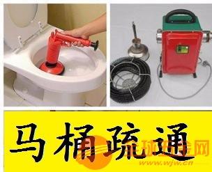 太原专业修水管、修浴霸、修水龙头上下水管水龙头、马桶维修