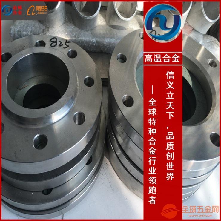 原装进口材质 Nimonic 80A高温合金板材 UNS N07080