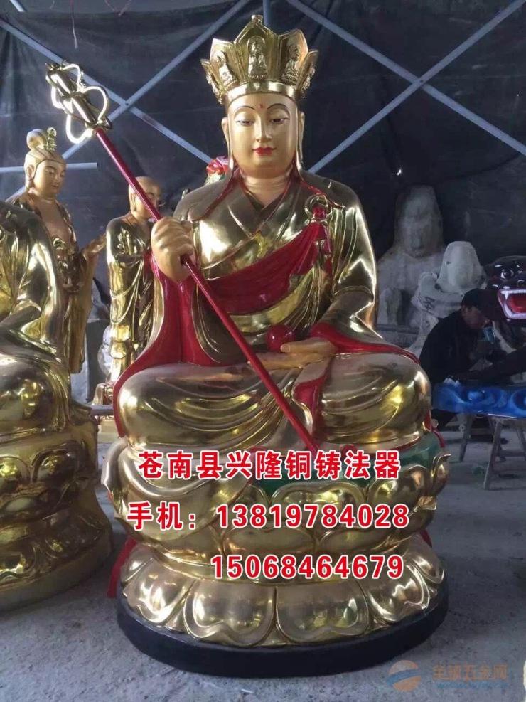 专业铜制佛像神像塑造厂家