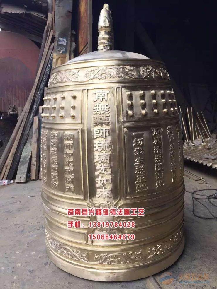 龙岩市铸造铜钟厂家定做寺庙铜钟铁钟千佛灯铜油灯铜佛像