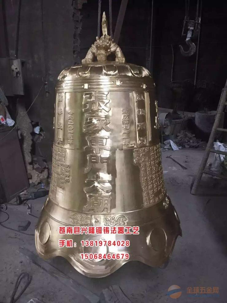 诏安县铸造铜钟厂家定做寺庙铜钟铁钟千佛灯铜油灯香炉宝鼎铜磬