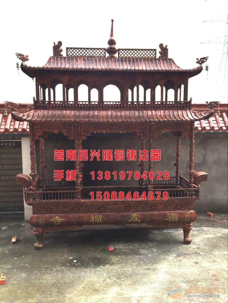 兴隆县铸造香炉厂家定制寺庙铜铁香炉六龙柱香炉平口香炉