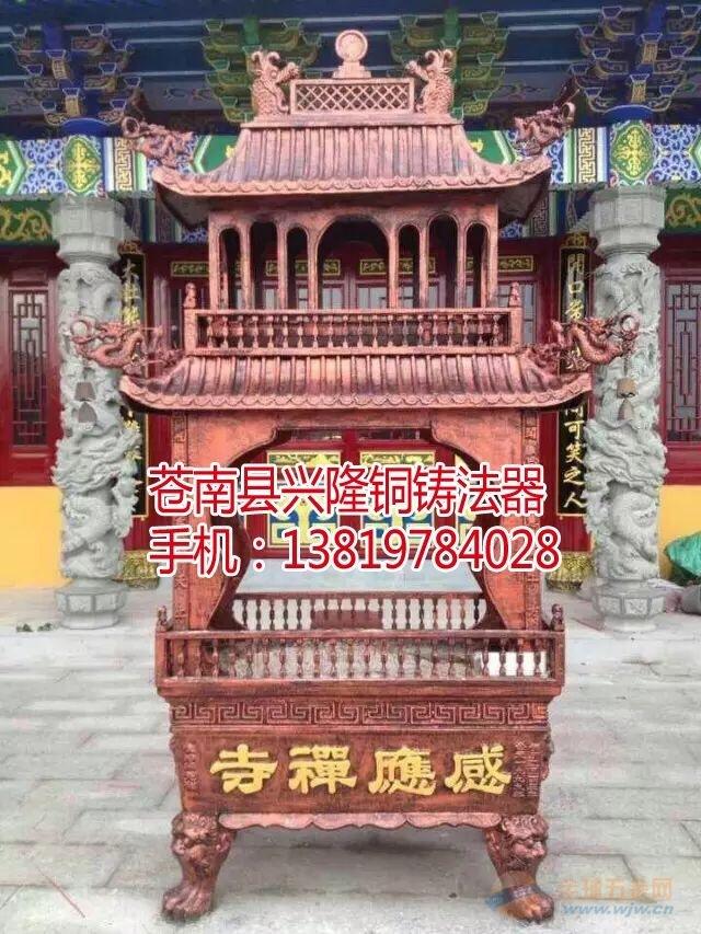 龙岩市铸造香炉厂家定做寺庙铜铁香炉宝鼎铜铁钟千佛灯