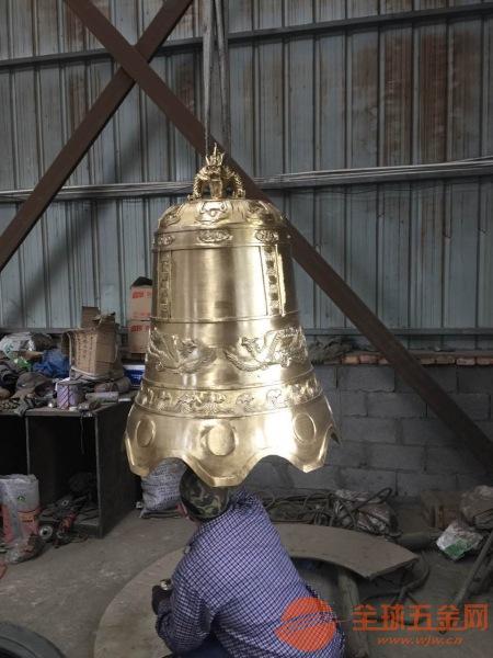 常州市铸造铜钟厂家 定制批发寺庙铜钟铁钟青铜钟千佛灯铜油灯香炉宝鼎铜鼓