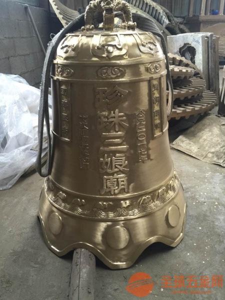 常州市铸造铜钟厂家定制寺庙铜钟铁钟香炉宝鼎
