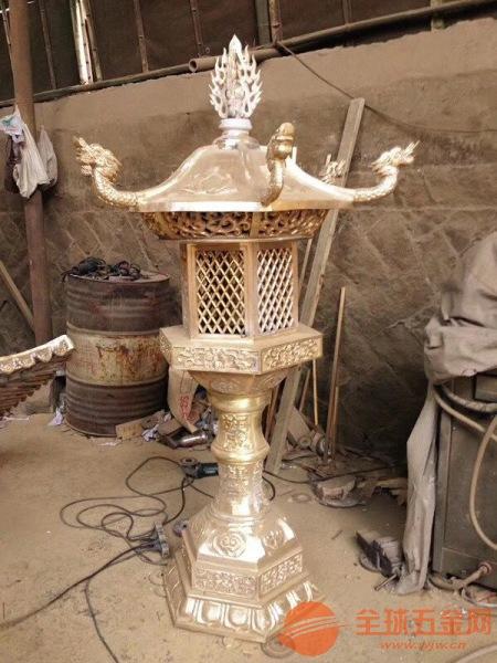 武穴市铸造铜油灯厂家定制寺庙铜油灯铁油灯