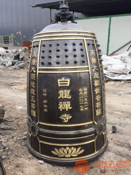 济南市铸造铜钟厂家定制批发寺庙铜铁钟千佛灯铜油灯香炉