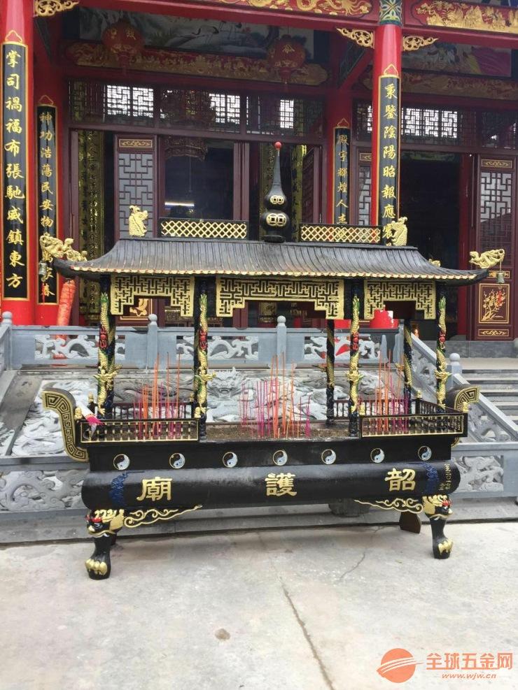 南平铸造香炉厂家定制批发寺庙铜铁香炉六龙柱香炉平口香炉
