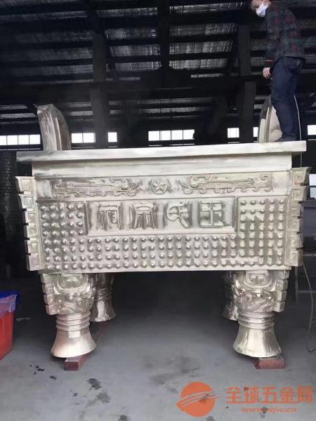 郑州青铜鼎厂家直销