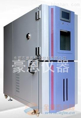 微电脑高低温测试箱