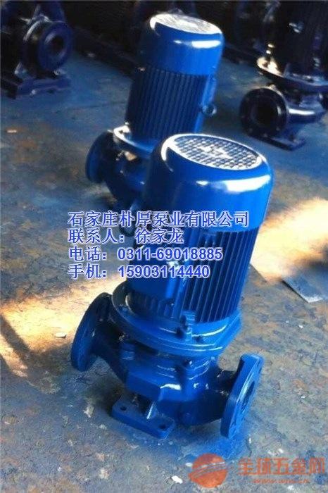 广东云浮ISG100-125管道泵