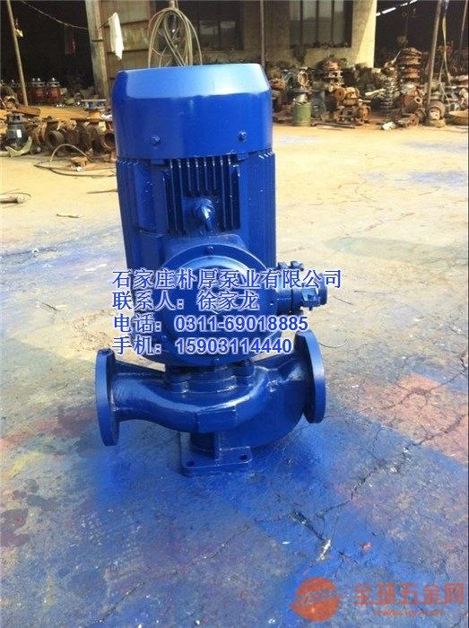 浙江舟山ISG40-200I管道化工泵型号
