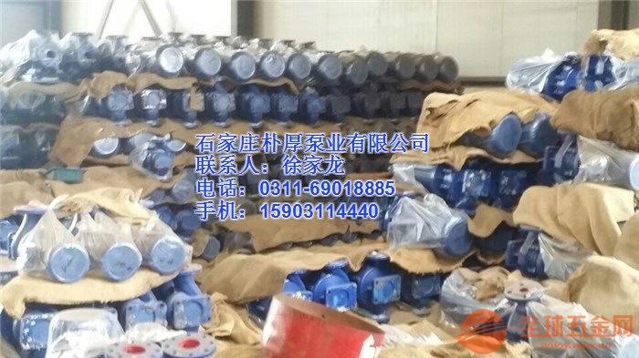 山东东营ISG125-200A管道泵型号