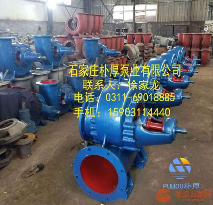 广西防城港150HW-8立式混流泵参数