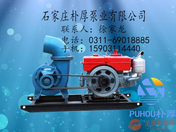 贵州六盘水400HW-7混流泵价格