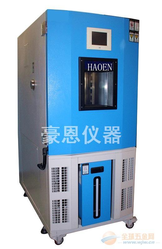 温湿冻试验箱