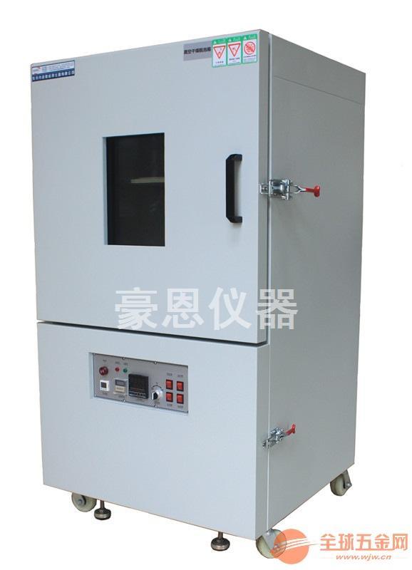 模拟海拔高度试验箱