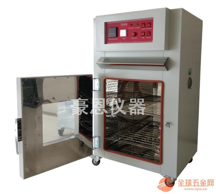 电线电缆高温烤箱