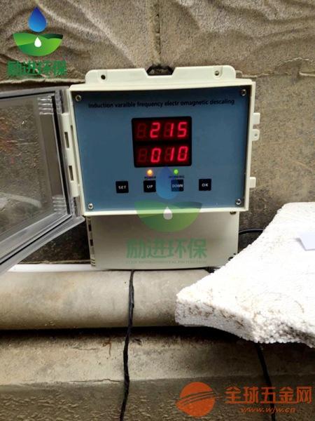 广谱感应水处理仪