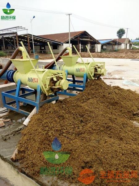 牛粪挤干机构造