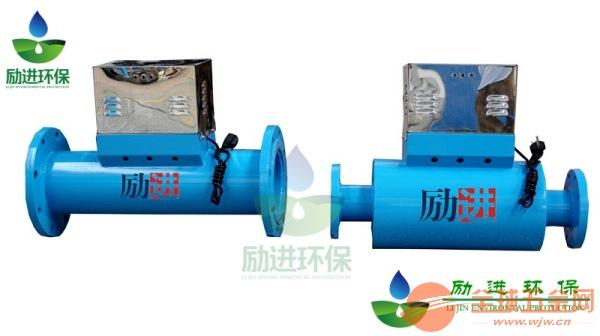 六盘水管道过滤型电子除垢器