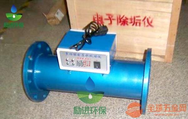 新乡高频电子水处理器