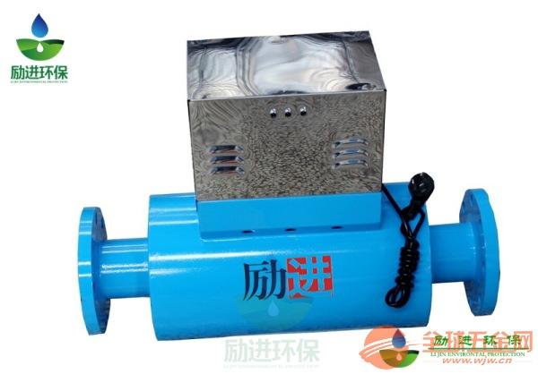 乐山静电水处理器