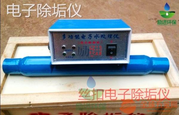 霸州微电脑管道过滤型电子除垢仪