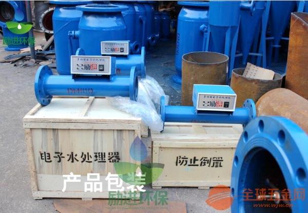 常德管道变频电子水处理器