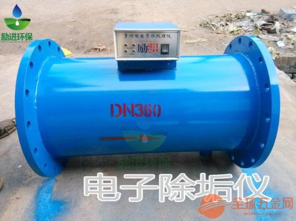 铜川静电射频电子水处理器