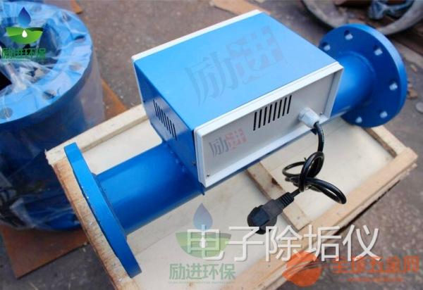 惠州微电脑管道过滤型电子除垢仪