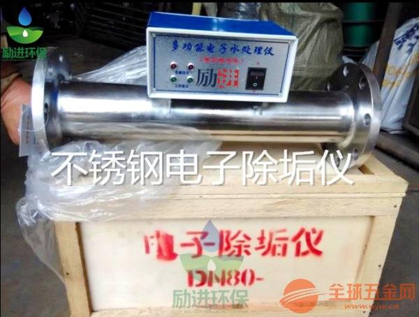 达州静电管道射频电子除垢仪