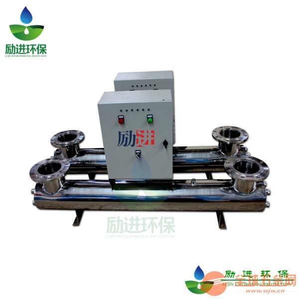 汉南区紫外线灭菌仪