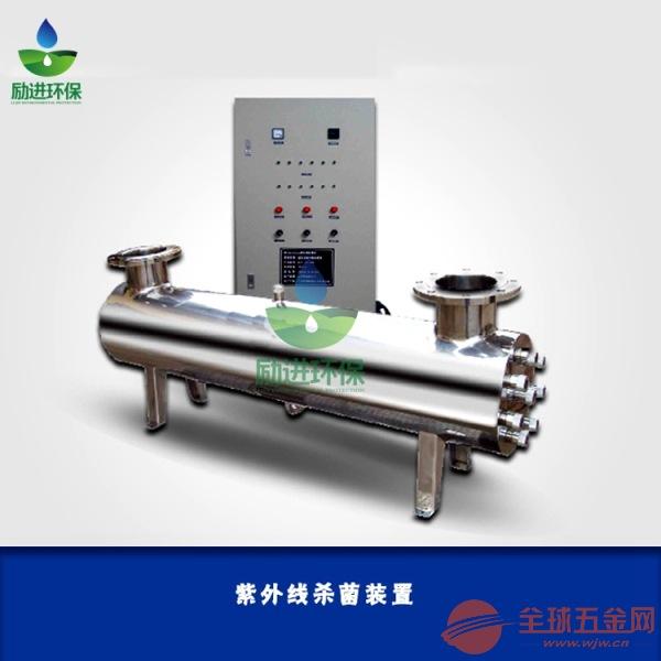 堆龙德庆县明渠式紫外线杀菌器