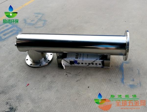五华县泳池专用紫外线消毒器