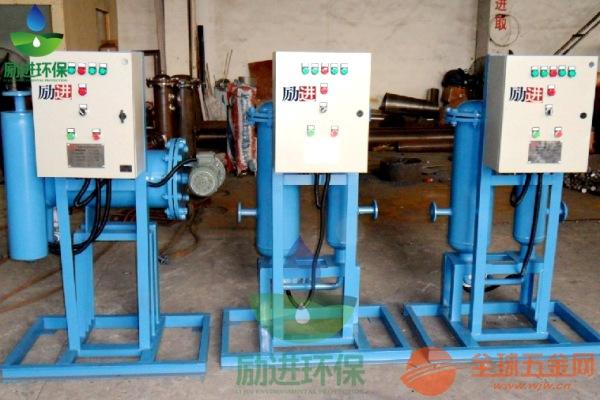 西宁F型冷冻水旁流综合水处理仪