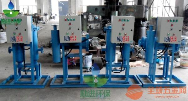 巴塘县G型闭式旁流水处理仪