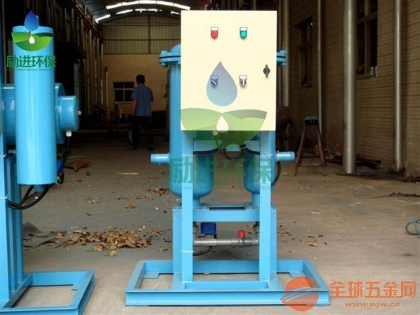 浠水县物化旁流水处理器