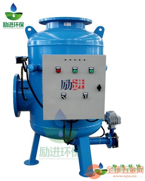 雁塔区物化综合全程水处理器