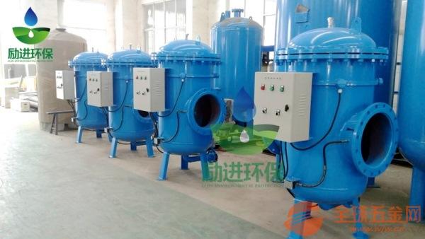 未央区角式全程水处理器