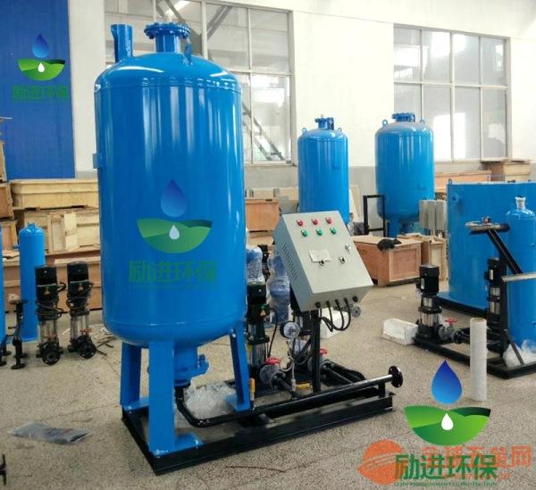 全自动囊式膨胀补水装置公司