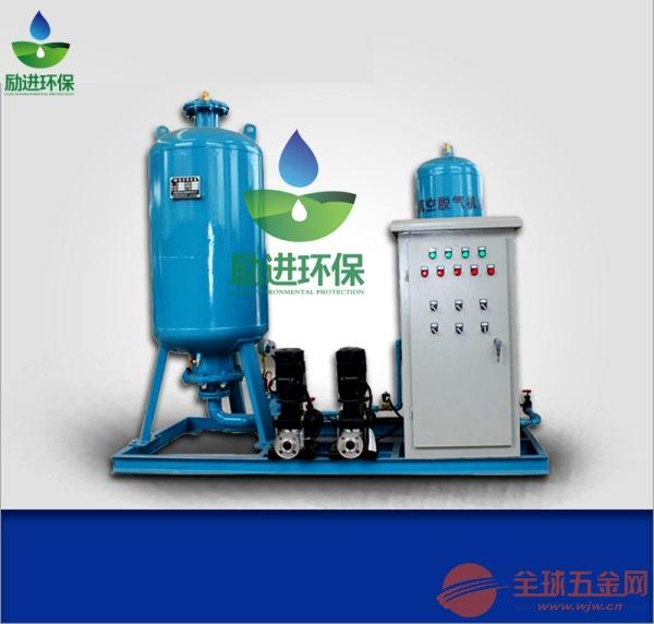 变频定压补水排气机组工作原理