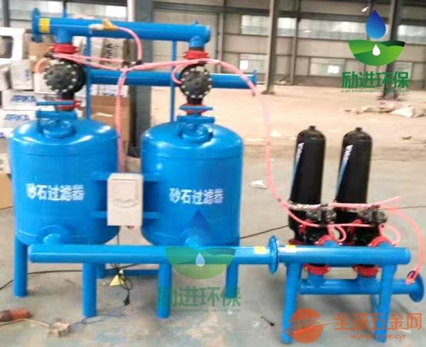 深井水微灌过滤器哪家便宜