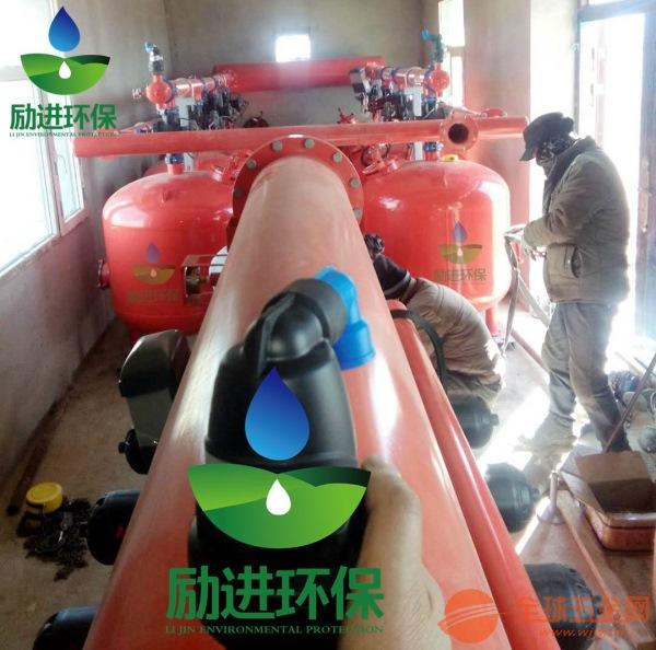 灌溉用砂石加网式过滤器参数表