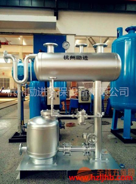 蒸汽气动冷凝水回收装置操作