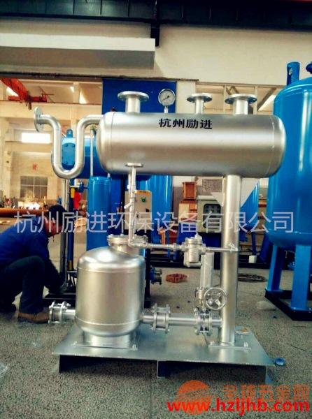 机械式汽动凝结水回收装置故障处理