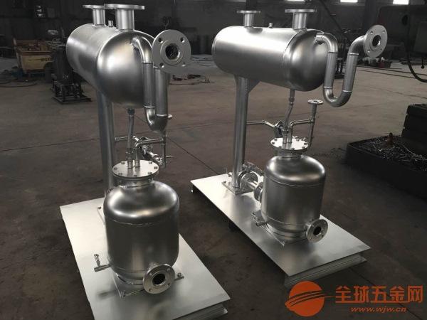 机械式汽动凝结水回收装置厂家哪家比较好